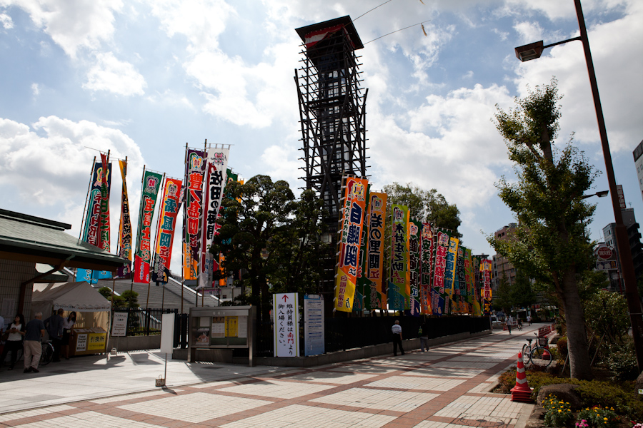 Flags outside the sumo arena
